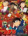 Detective Conan Movie 21 Crimson Love Letter Meitantei Conan Karakurenai no raburetâ (2017)