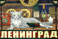 Copy Cat by Shel Kahn