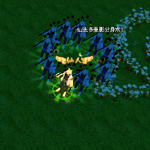 naruto castle defense 6.2 Rikudo.Multi Shadow Clone Jutsu