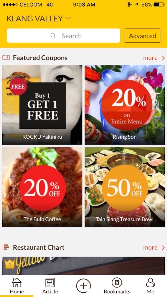 Featured Coupons for promotions by various cafes and restaurants