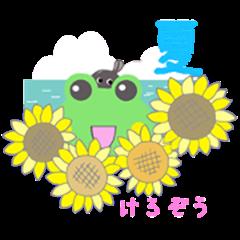 kerozo of the frog 2 summer version
