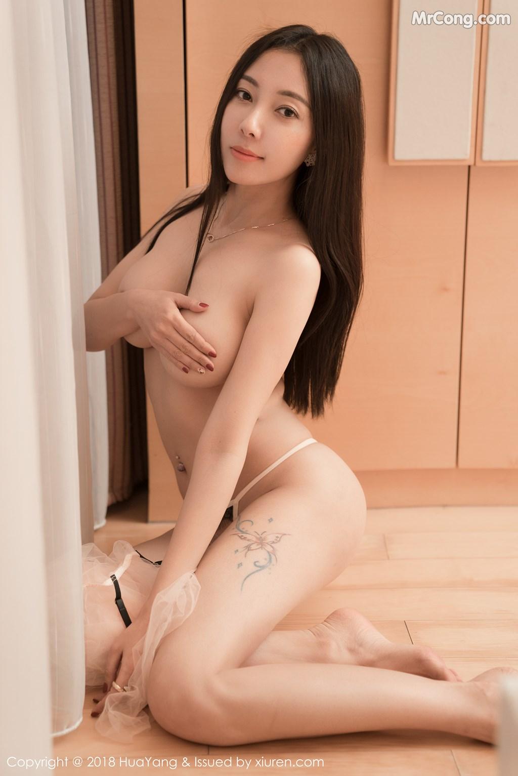 Image HuaYang-2018-01-26-Vol.028-Victoria-Guo-Er-MrCong.com-015 in post HuaYang 2018-01-26 Vol.028: Người mẫu Victoria (果儿) (41 ảnh)