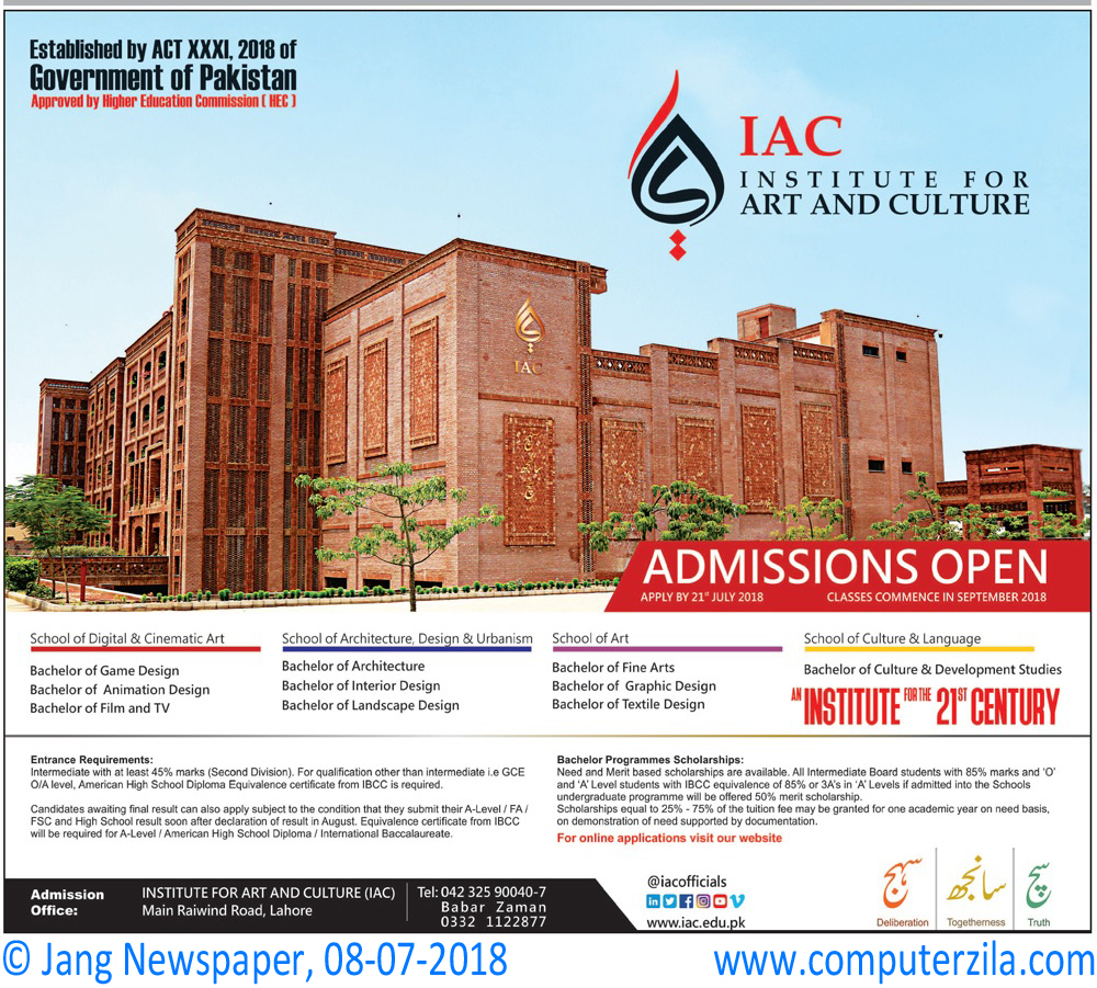 Admissions Open For Fall 2018 At IAC Lahore Campus