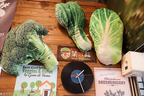 菜大蔬蔬食補給站|異國風味素食早午餐|咖哩麵|御飯糰|北屯國小旁