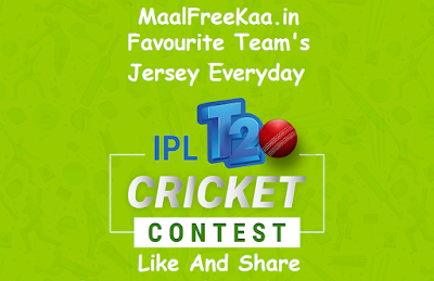 IPL 2019 Jersey Free