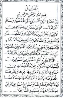 Tawasul Al Fatihah Tahlil