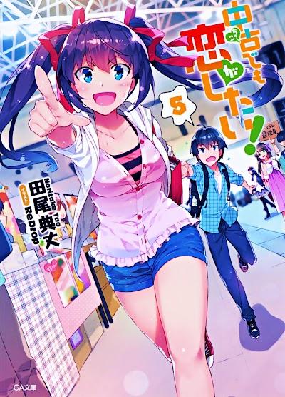 Real no Heroine wa Irimasen! [Manga] [Capítulos 21/??] [PDF]