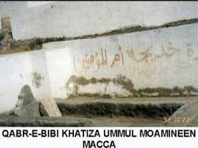 Makam Sayyidatina Khodijah Al Kubro