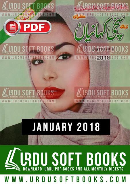 Sachi Kahaniyan Digest January 2018