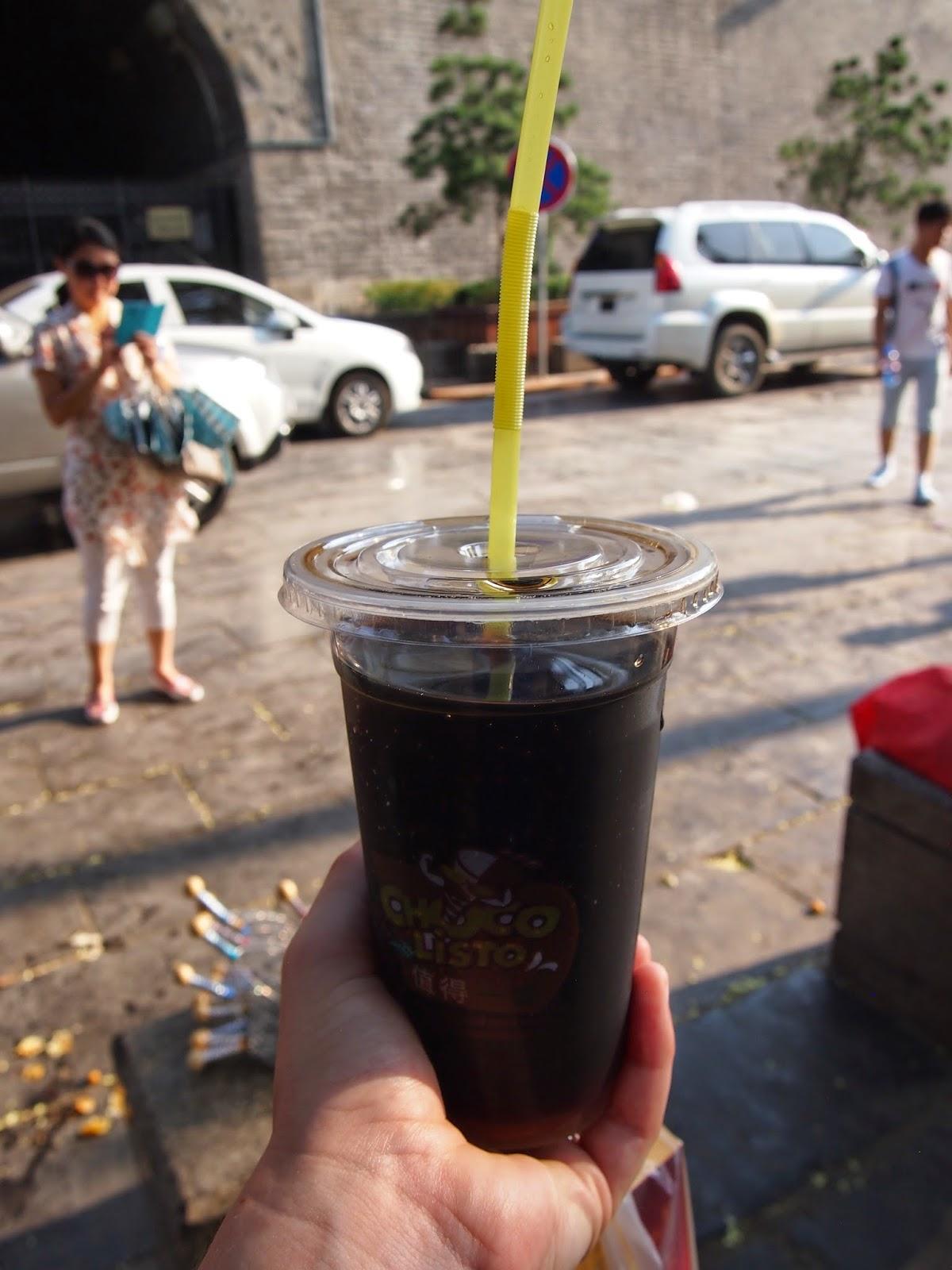 plum juice in the Muslim district in Xi'an