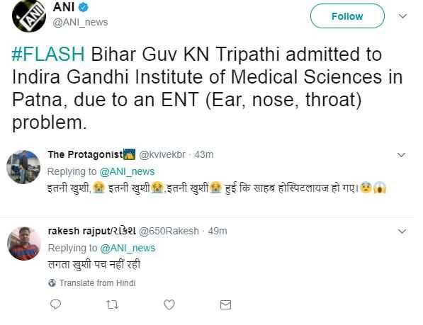 kesarinath-tripathi-hospitalized