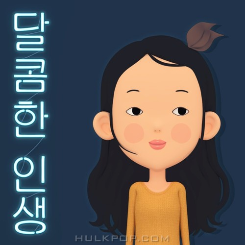 Goodnight Stand – Sweet life OST