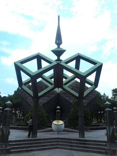 Peace Park, Taipei, Taiwan