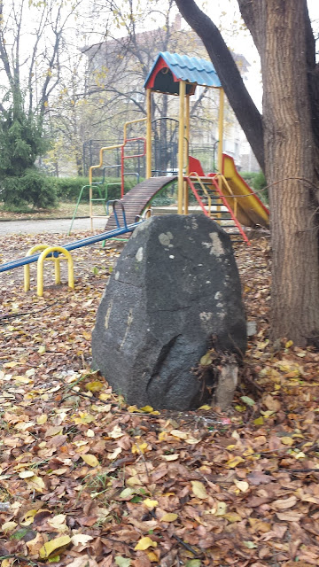 Rock, Children's Play Area, Yambol,