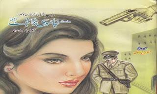 Jasusi Digest June 2018 [Free Download Urdu Digest] Jasusi Digest June 2018= A Unique Collection of Best Urdu Thrilling and Interesting Stories