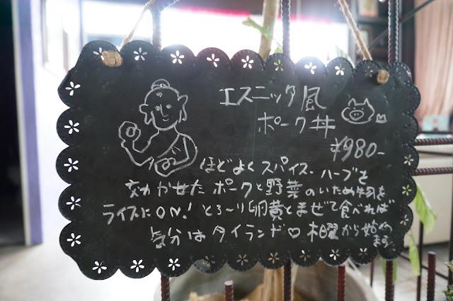 石川県 金沢市 カフェ & バー ミクカ cafe & bar micka ランチ ディナー 2次会 カフェウエディング 貸切 パーティー