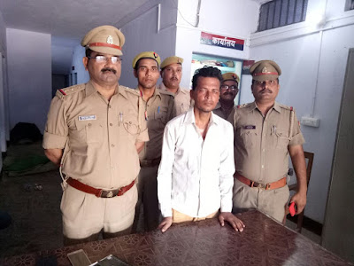 Absconding Killer Arrested By Police Basti Uttar Pradesh