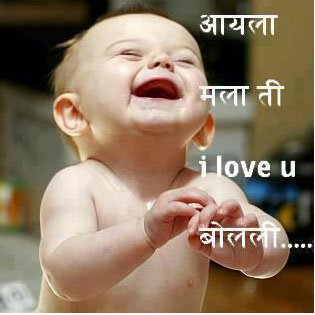 marathi status on love