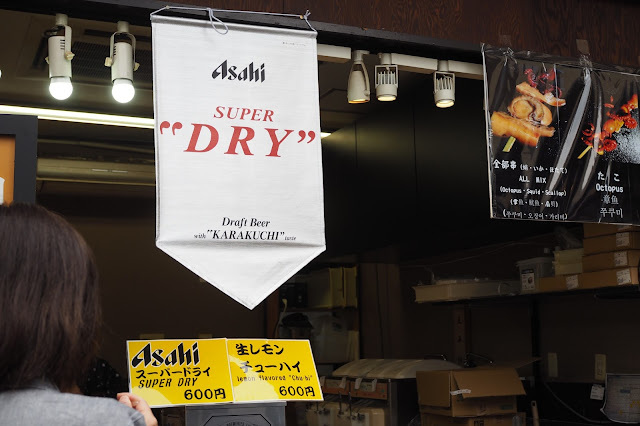 asahi super dry draft beer karakuchi