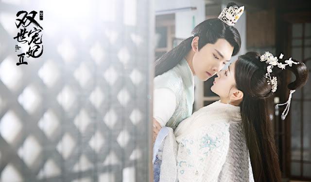 The Eternal Love 2 Liang Jie Xing Zhaolin