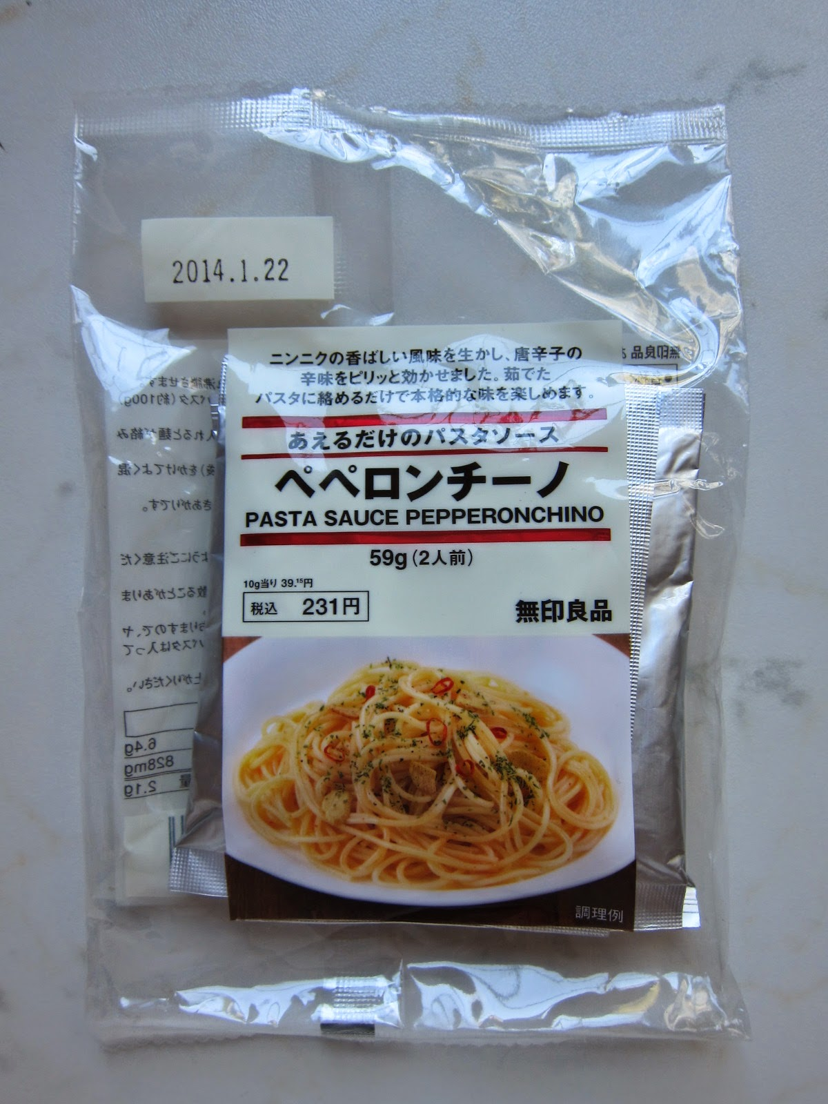 Muji-Pepperonchino-Pasta