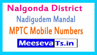 Nadigudem Mandal MPTC Mobile Numbers List Nalgonda District in Telangana State