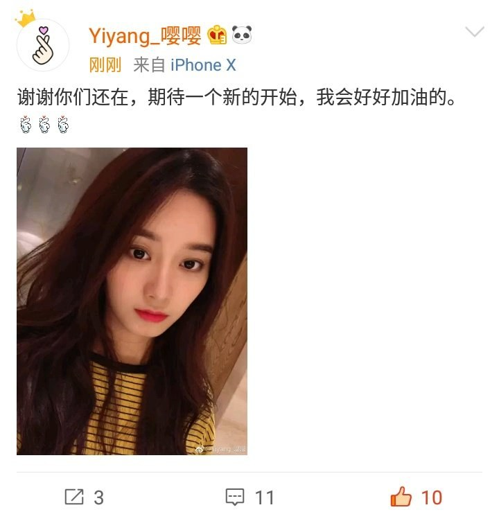 K-POP, K-FANS: SM Rookies Yiyang Confirmed To Have Left SM
