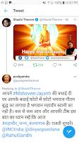shashi-tharoor-dimpel-yadav-troll-on-twitter