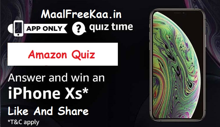huge discount c6c4d 470e3 Quiz Time Win iPhone XS (Answer All) - Freebie Giveaway Contest ...