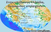 http://4.bp.blogspot.com/-fcfNoHSO_RQ/VN_DiM3lVDI/AAAAAAAA5ZI/ZXfphR0K13Q/s1600/Conspiracy%2BFeeds%2B%281%29.png