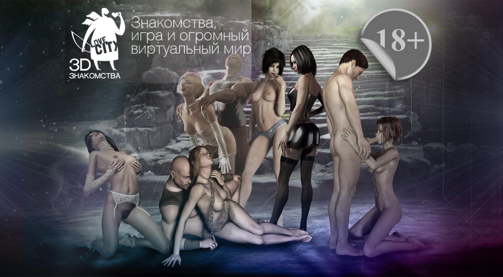 muzhskie-intimnie-strizhki-v-volgograde
