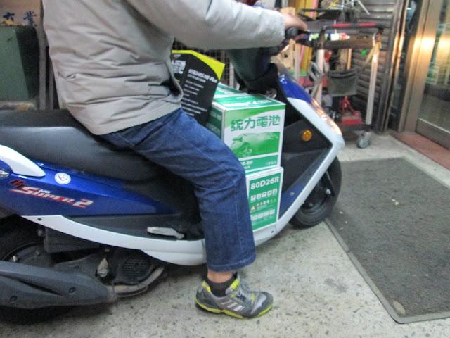 新竹汽車電池專賣店   專賣統力汽車電瓶.GS汽機車電池   台灣杰士工業生產製造