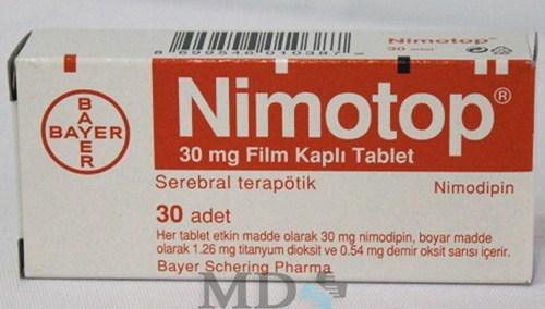 سعر ودواعي إستعمال نيموتوب Atropine اقراص لعلاج تلف خلايا للمخ