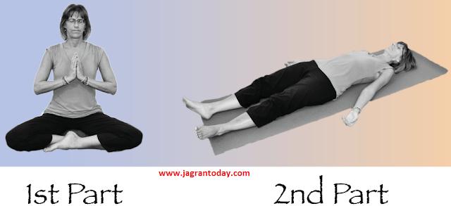 योग निद्रा से मिलेगी सुखपूर्वक नींद