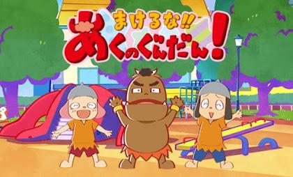 Makeruna!! Aku No Gundan! Episódio 12