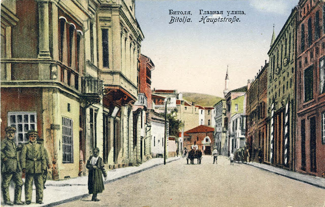 """Sirok Sokak"" (The main street) to the north. Postcard issued by the bookstore ""Osnova"" Sofia, 1915. Hand colored."