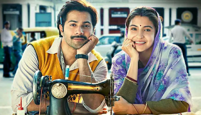 Sui Dhaaga Full Movie, Latest Movie