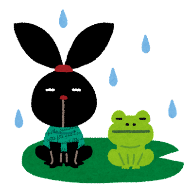 うさぎとカエルと雨