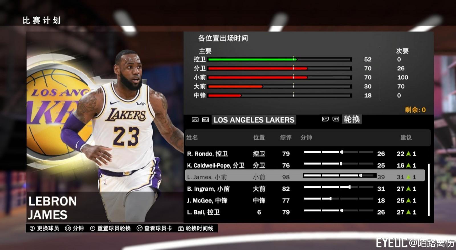 4815443ce74b NBA 2K19 - LeBron James Portrait Update v2 - Shuajota