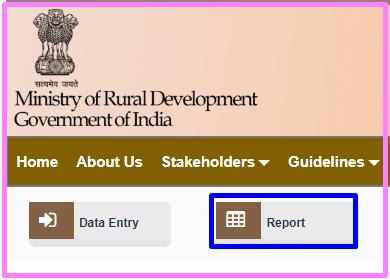 प्रधान मंत्री आवास योजना लिस्ट ऑनलाइन कैसे देखे