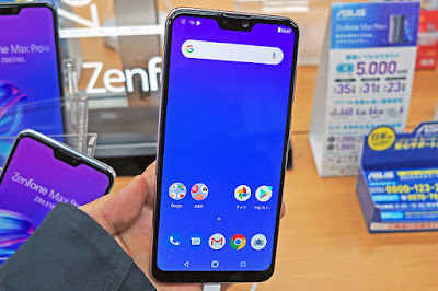 Android Pie Zenfone Max Pro M2