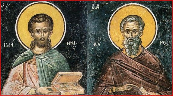 """Результат пошуку зображень за запитом """"Перенесення мощей святих безсрібників Кира і Йоана"""""""