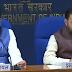 Cabinet Decision to attract FDI