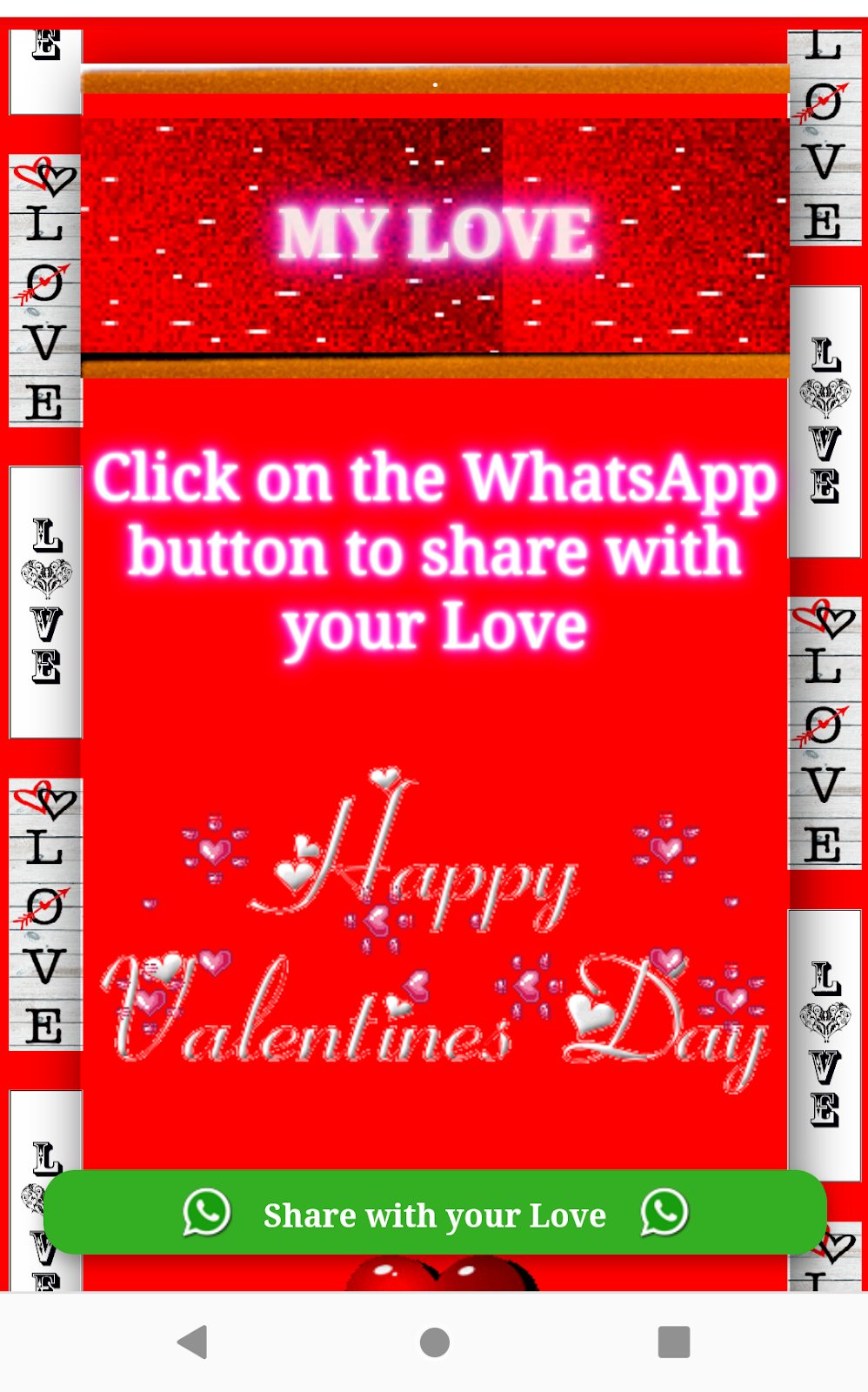 Happy Valentines Day Image For Love