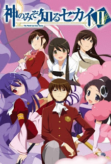 Download The World God Only Knows II BD Subtitle Indonesia Batch Episode 1 – 12