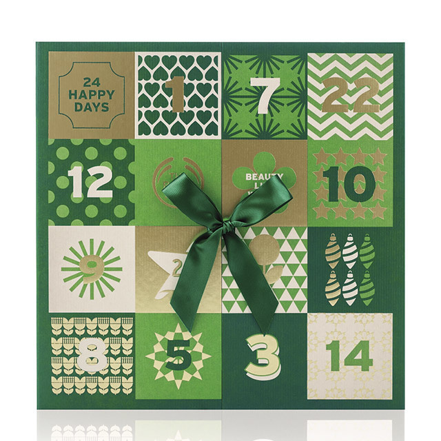 The Beauty Advent Calendars I am Lusting After