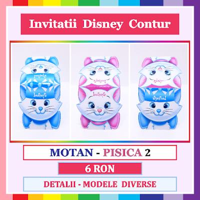 http://www.bebestudio11.com/2017/11/invitatii-gemeni-motan-pisica-2-disney.html