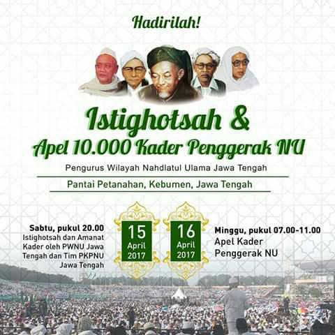 Setelah Jatim, 10 Ribu Kader NU se-Jawa Tengah Istighosah & Apel Akbar di Kebumen