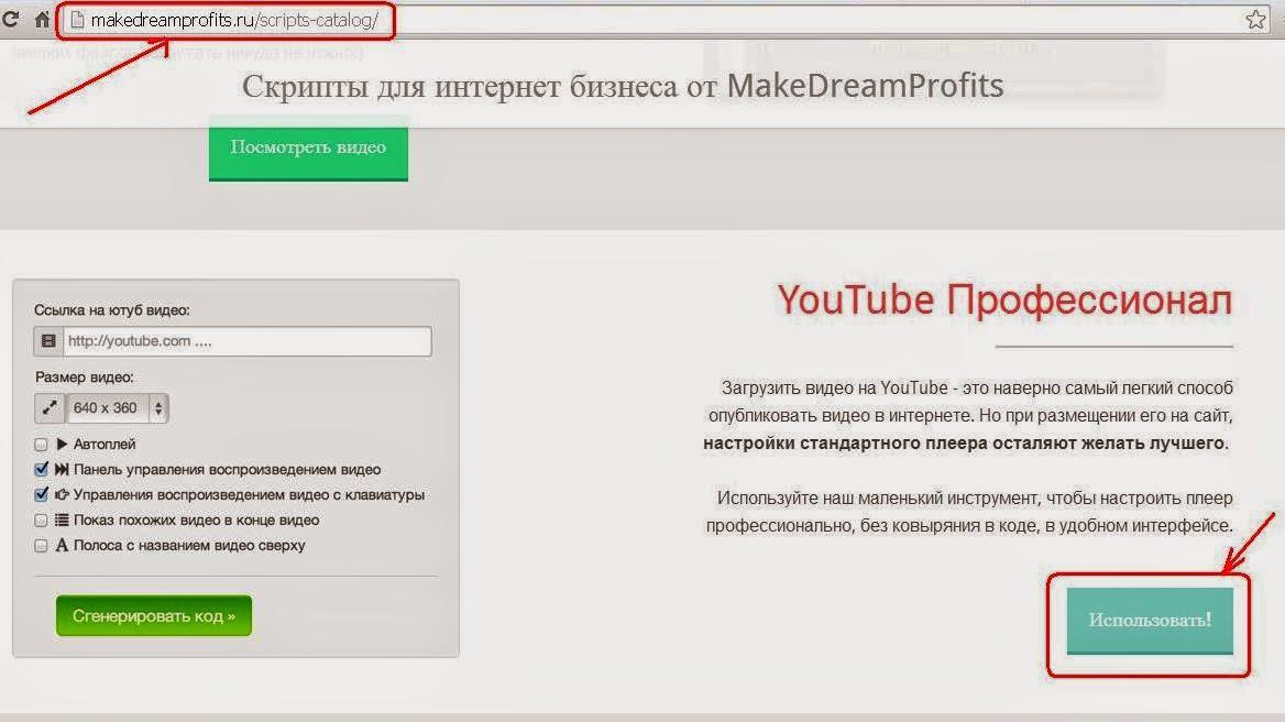 http://www.iozarabotke.ru/2014/07/nastroyki-vstroennih-funkciy-dlya-video-s-youtube.html