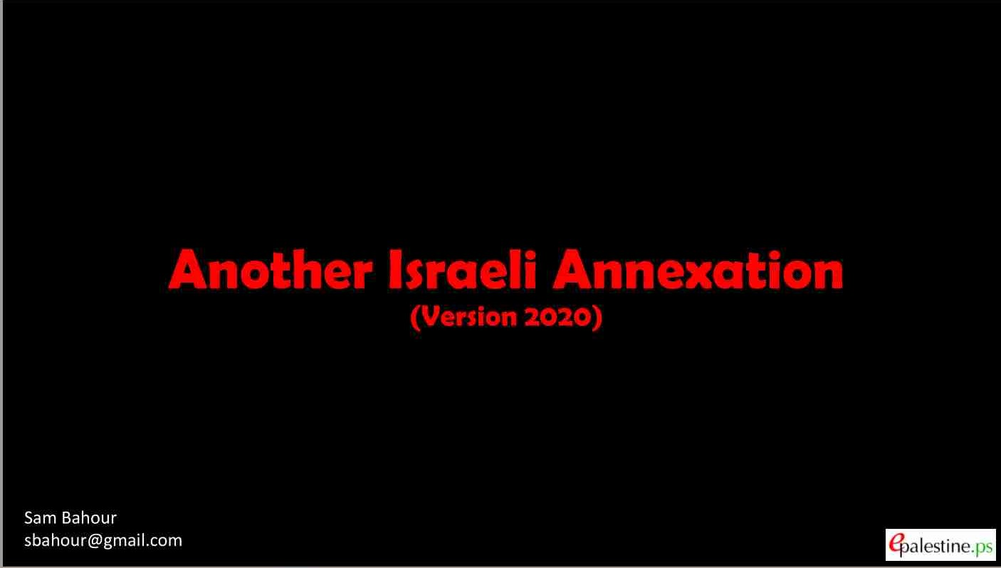 Another Israeli Annexation